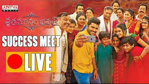 Shatamanam Bhavati Movie Success Meet Live Streaming