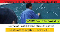 Directorate of Education Shiromani Gurdwara Parbandhak Committee Chandigarh Recruitment 2018– 10 Clerk/Office Assistant