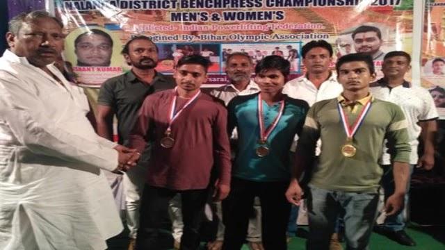 पावर लिफ्टिंग प्रतियोगिता के 120 केजी  कैटोगरी में नालंदा के खिलाड़ी ने मारी बाजी