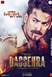 Dassehra First Look Poster 2