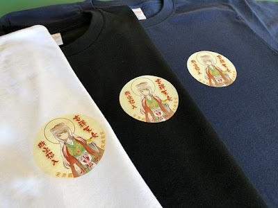 南房総 小松寺 オリジナルキャラクター吉祥天 Tシャツ