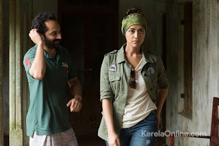 Carbon Malayalam Movie