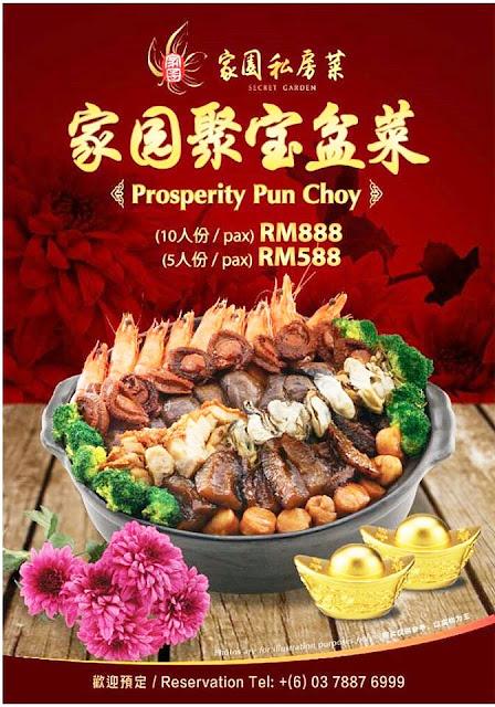 Secret Garden Prosperity Pun Choy