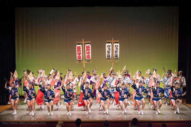 せいせき桜まつり、関戸公民館ヴィータ8Fのホール、阿波踊りの写真