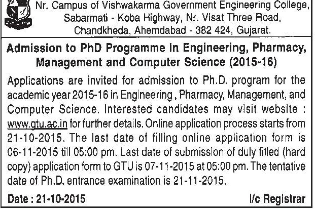 GTU Admission to Ph.D Programme in Engineering, Pharmacy