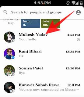 fb messenger me kisi ka bhi nickname set kese kare 2