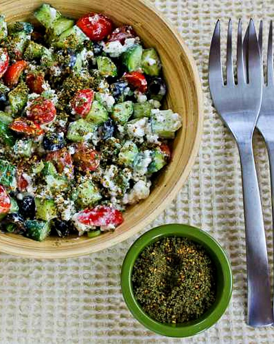 Effie's  Easy and Amazing Cottage Cheese Salad with Za'atar found on KalynsKitchen.com