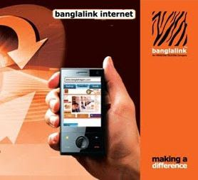 Banglalink Internet Package Price & Details