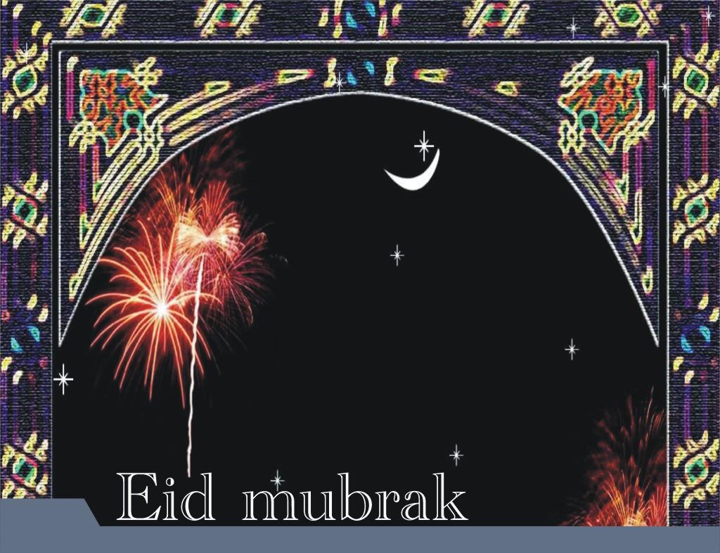 wallpaper backgrounds beautiful eid cards