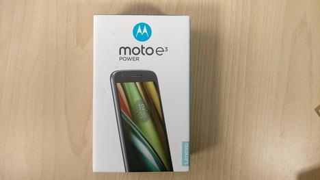 Harga Motorola Moto E3 Power Indonesia