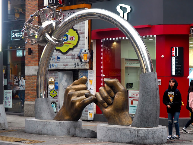 Pinkie promise sculpture in Seomyeon, Busan, South Korea