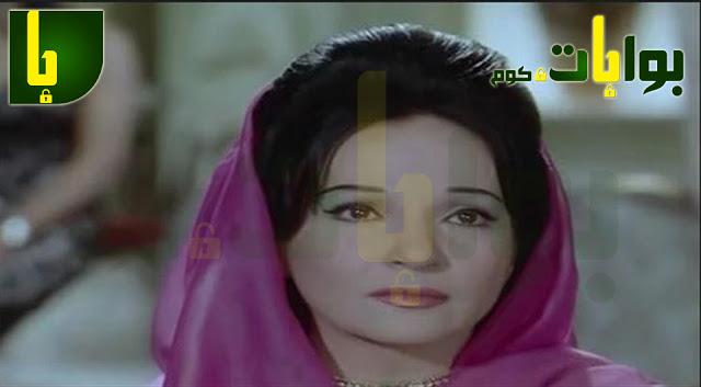 خبر عاجل وفاة الفنانة العظيمة شادية عن عمر 86 بعد صراع مع المرض