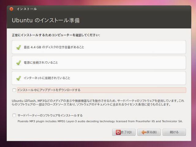 Ubuntu Studio 17.04 (32-bit)のUbuntu - ダウンロード