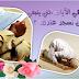ما هي الآيات في القرآن التي ينبغي أن نسجد عندها ؟