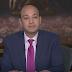 برنامج كل يوم حلقة الاحد 18-2-2018 - عمرو اديب