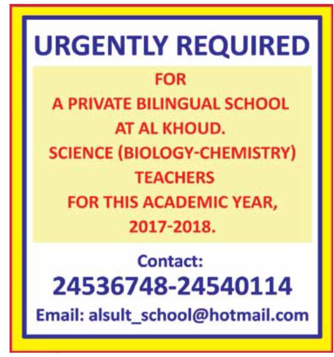 مطلوب فورا مدرسين ومدرسات لكبرى مدارس سلطن عمان للعام 2018