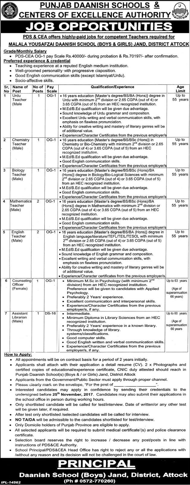Punjab Daanish School Jobs 2017 Jand, Attock