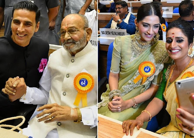 64th National Film Awards Ceremony Photos