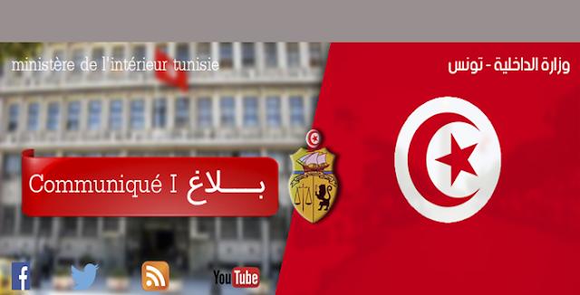 Attentat à Kébili: Arrestation du 4e terroriste
