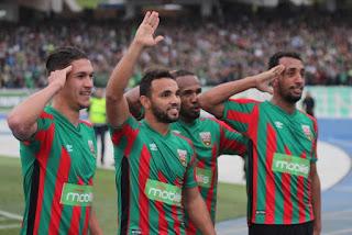 اون لاين مشاهدة مباراة المريخ ونادي مولودية الجزائر بث مباشر 31-1-2019 كاس زايد للاندية ابطال اليوم بدون تقطيع
