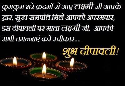 Diwali-status