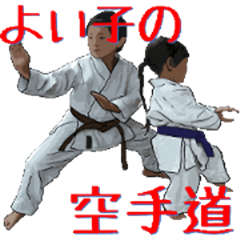 Good kid's Karate-way