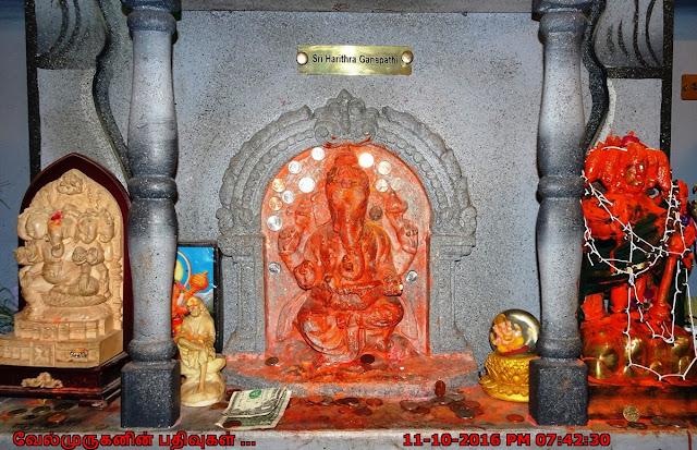 Sri Harithra Ganapathi