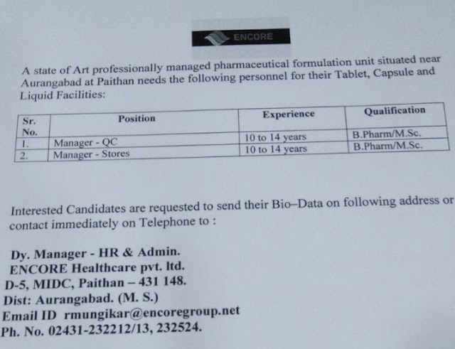 Encore Healthcare Pvt. Ltd Urgent Openings In Quality Control, Store ...