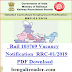 RRB Group D 2019 Notification RRC-01/2019 PDF Download (103769 Vacancy)