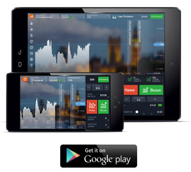 IQ Option Android Apps