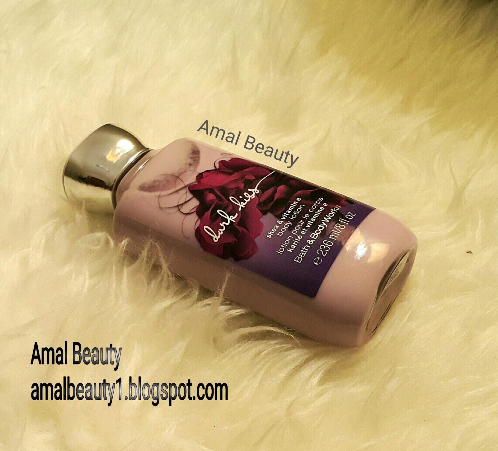 62406a551 Amal Beauty : مفضلاتي من باث اند بودي وركس