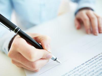 Tramitación, gestión y consulta