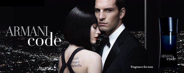 The Face of Beauty - Celebrity Fragrance: Megan Fox is The Face of Giorgio  Armani's Fragrance, Armani Code Perfume