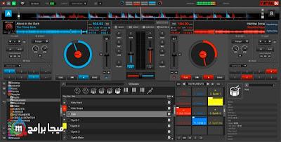 كيفية استخدام برنامج Virtual DJ