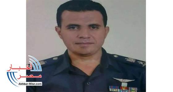 عقيد طيار تامر صفي الدين محمد