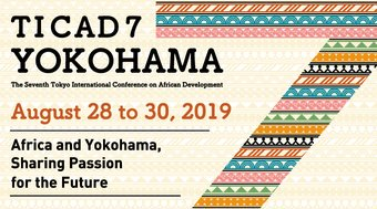 TICAD7 Innovative Startup Pitching Event 2019, Tokyo (Fully Funded