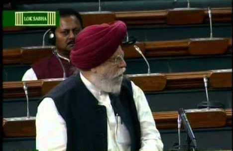 Gorkhaland bill should first passed by Mamata Banerjee - S.S. Ahluwalia