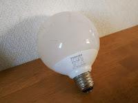 TOSHIBA EFG8EL ネオボールZ40ワットタイプ(G形)電球形蛍光ランプ