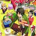 Manga Beelzebub Bahasa Indonesia