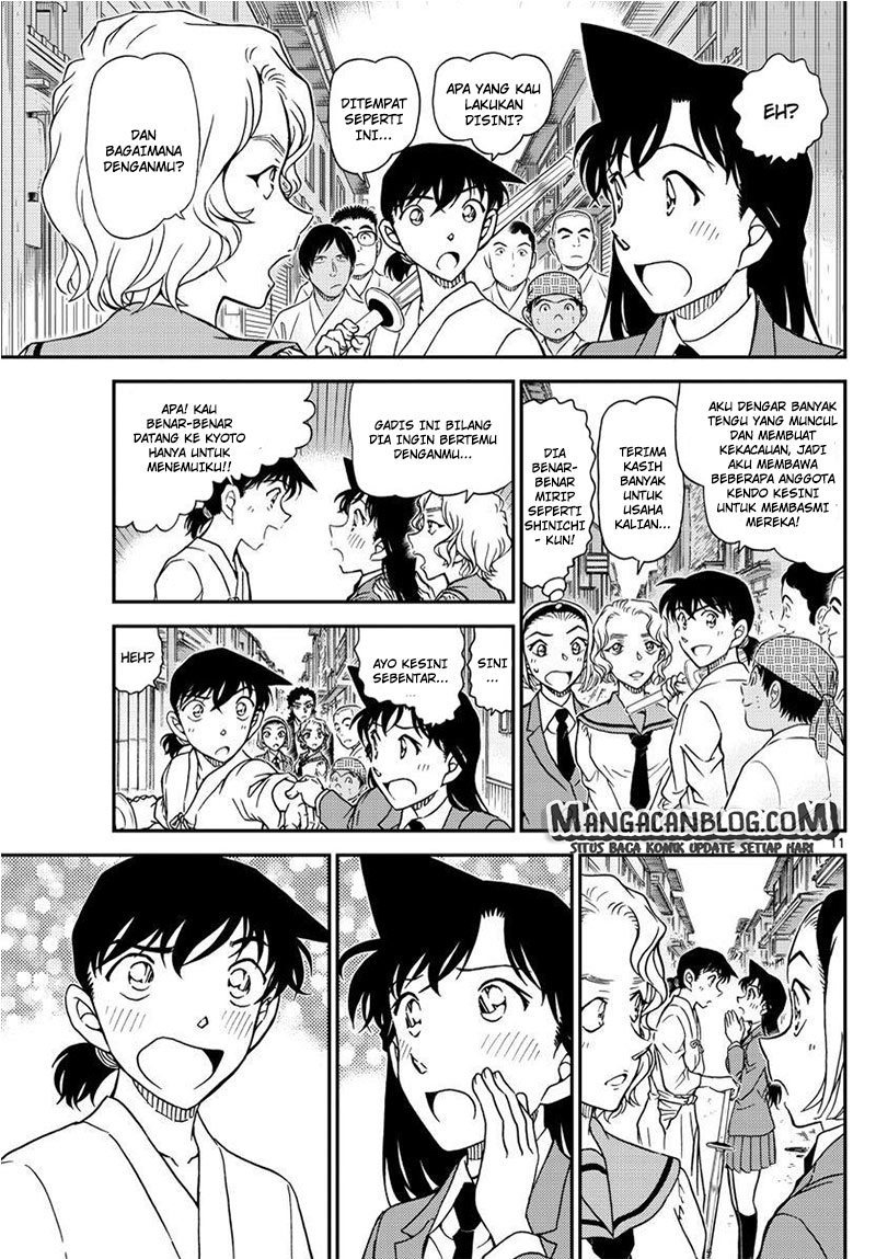 Detective Conan Chapter 1003-11