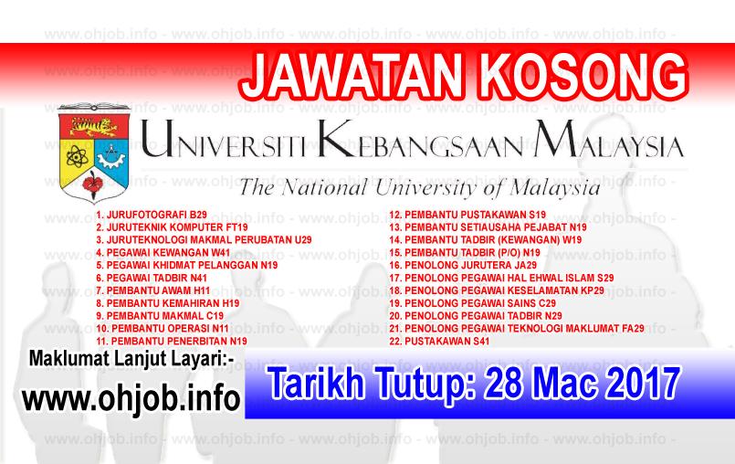 Jawatan Kerja Kosong UKM - Universiti Kebangsaan Malaysia logo www.ohjob.info mac 2017