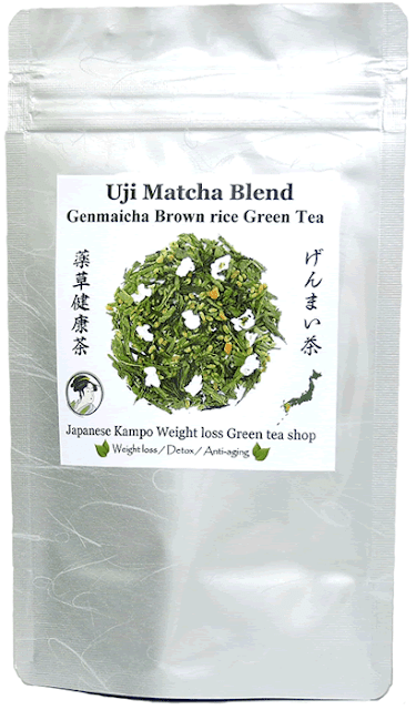 Uji Matcha green tea powder Blend genmaicha brown rice green tea premium uji Matcha green tea powder aojiru young barley leaves green grass powder japan benefits wheatgrass yomogi mugwort herb