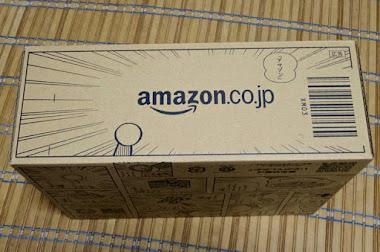 Chollos Amazon Descuentos en 13 productos electrónicos