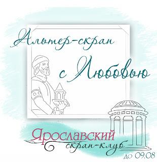 http://yar-sk.blogspot.ru/2017/07/more.html#
