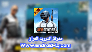 Download games pubg mobile vn for Android free v0.11.0
