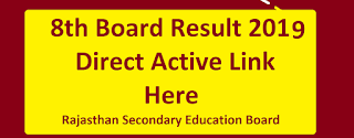 8th Board Result 2020 -''Direct Active Link'' Here - Rajasthan Secondary Education Board (RBSE)