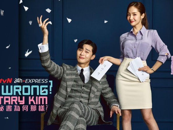 What's Wrong with Secretary Kim KDrama Review