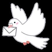 手紙を運ぶ鳩のイラスト