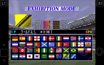 تحميل لعبة الكورة اليابانية بلاي ستيشن 1 مضغوطة
