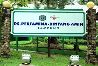 Bursa Kerja Lampung Terbaru Juli 2017 Dari RS PERTAMINA BINTANG AMIN Bandar Lampung